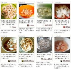 「冷凍エビ」が生臭くならない方法です!安く手に入りやすい食材で、エビ料理のハードルが下がりますよ。