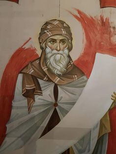 Stages Of Writing, Byzantine Icons, Orthodox Icons, Sacred Art, Religious Art, Art And Architecture, Saints, Christ, Religion