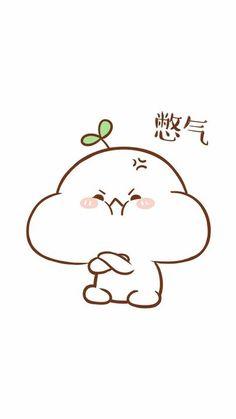 Cute Cartoon Images, Cute Cartoon Drawings, Cute Kawaii Drawings, Cute Cartoon Wallpapers, Kawaii Cute, Cute Little Drawings, Cute Easy Drawings, Chibi Cat, Cute Anime Chibi
