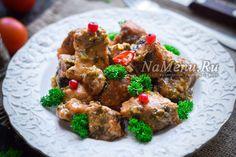 Мясо по-грузински с зеленью и специями