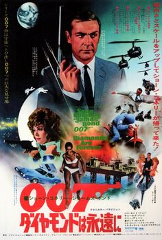 『007 ダイヤモンドは永遠に』