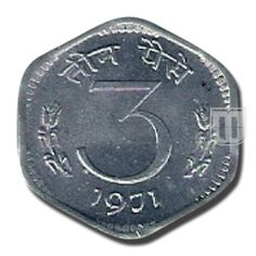 3 PAISE | Coins of epublic of India - Decimal Coinage | Ruler / Authority : Government Of India | Denomination : 3 Paise | Metal : Aluminium | Weight (gm) : 1.21 | Size (mm) :21 | Shape : Hexagonal | Issued Year : 1971 | Minting Technique : Die struck | Mint : Kolkata / Calcutta | Obverse Description : National emblem. भारत and India on each side |