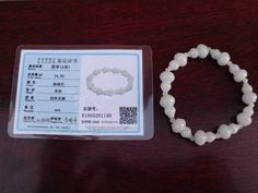 Certified Natural Fei Cui Jade A Grade Gord Shaped Beads Bracelet Womens Fashion Classic Style Traditional Unique SpecialGreatGift Jade Ring, Good Communication, Jade Beads, Classic Style Women, Shades Of White, Very Lovely, Great Gifts, Beaded Bracelets, Natural