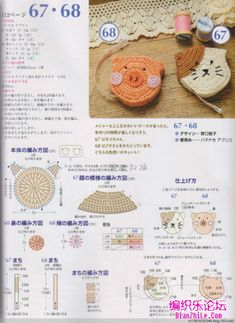 Breathtaking Crochet So You Can Comprehend Patterns Ideas. Stupefying Crochet So You Can Comprehend Patterns Ideas. Crochet Diagram, Crochet Chart, Crochet Motif, Crochet Flowers, Crochet Patterns, Crochet Mask, Crochet Gifts, Diy Crochet, Crochet Toys