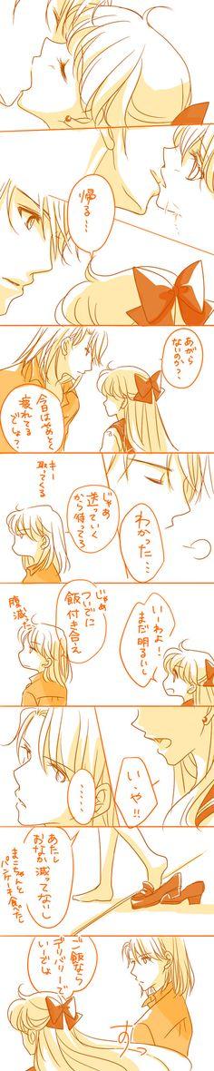 四×四 Kunzite x Minako: Reconciliation 03