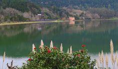 Lagoa Furnas