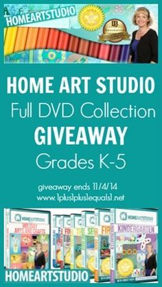 Home Art Studio Giveaway ~ Full DVD Collection K-5 {US/Canada only, ends 11/4/14}