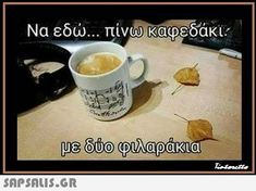 Funny Pins, Funny Memes, Jokes, Funny Greek, Yolo, Pretty Little, Funny Photos, Bookmarks, Just In Case