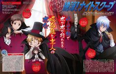 Servamp - Mahiru, Kuro(Sloth pair) and Mikuni,Jeje(Envy pair) .(c)Pash magazine