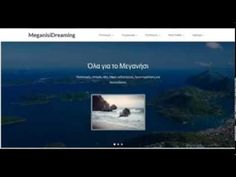 meganisidreaming.com