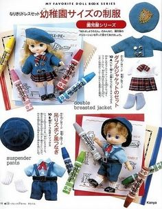 Free Copy of Book - My Favorite Doll Book Series - has several patterns that could be used for Kelly.