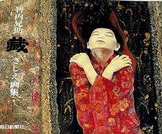 by Kyosuke Chinai
