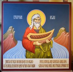Righteous Forefather Noah Iconographer: Paul Stetsenko, USA