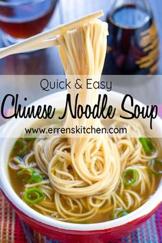 Forget Ramen! This easy homemade Chinese Noodle soup has a rich broth that can be made with Shrimp, chicken beef or vegetarian Bok Choy. It's a simple, healthy dish you'll make again and again. #ErrensKitchen #chinesefoodrecipes #chinesefood #noodlesoup