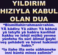 Allah Islam, S Word, Cool Words, Karma, Prayers, Instagram, Reiss, Spiritual, Quotation