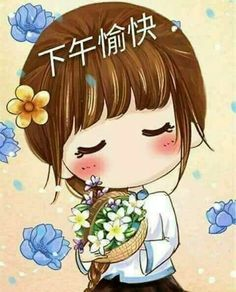 Good Morning Images Download, Good Afternoon, Morning Quotes, Cute, Anime, Chinese Quotes, Thursday, Lemon, China