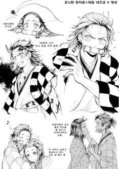 Manga Anime, Anime Demon, Manga Art, Anime Art, Demon Slayer, Slayer Anime, Demon King, Demon Hunter, Art Reference