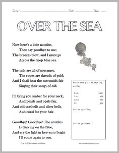 """Over the Sea"" Poem Worksheet - Free to print (PDF). Grades 2-4."