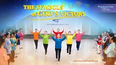 "The Kingdom of God Has Been Realized | ""The Symbols of God's Victory""(Of..."