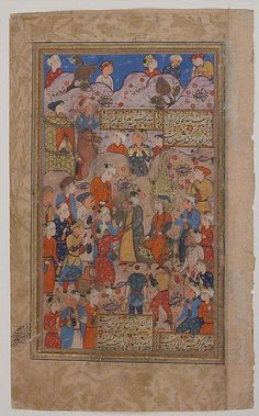 """""""Zusuf is Purchased in Egypt by Zulaikha"""", Folio from a Yusuf and Zulaikha of Jami"""