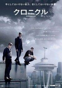 2014/05/31鑑賞(VOD)