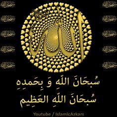 Hadith, Quran, Allah, English, Videos, Image, Design, God, English Language