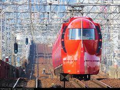 Special Limited Express Train. From Namba Osaka to Osaka Kansai Airport.