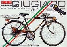 by giugiaro | japanese publ