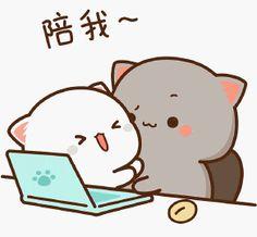 Cute Anime Cat, Cute Bunny Cartoon, Cute Kawaii Animals, Cute Love Cartoons, Cute Cat Gif, Cute Love Pictures, Cute Love Memes, Cute Love Gif, Cute Bear Drawings