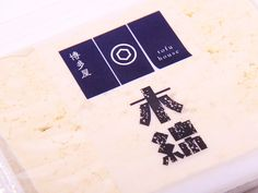 Tofu House freshly made tofu products everyday and selling in supermarket. We were asked to create a new identity for the brand including a series of new label design. Every tofu product has its own texture and taste. The idea is to custom made different …