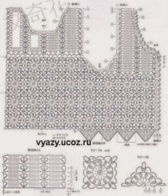 Crochet Women Top with Cotton yarn. Very original crochet Pattern for a top with lacy pineapple motif and straps to tie around neck. Gilet Crochet, Crochet Vest Pattern, Crochet Motifs, Crochet Shirt, Crochet Jacket, Crochet Diagram, Crochet Cardigan, Crochet Granny, Crochet Yarn
