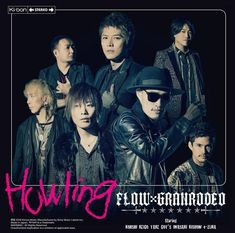 Howling (SINGLE+DVD) (First Press Limited Edition) (Japan Version) - GRANRODEO, FLOW