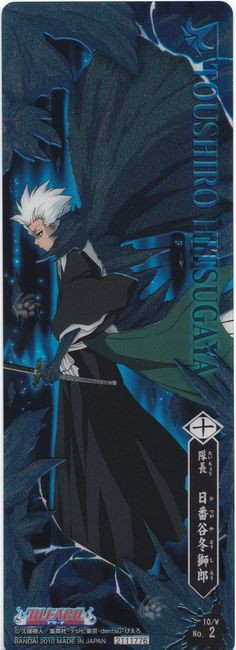 Hitsugaya Toshiro, Chloe, I found you a bookmark