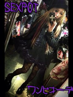 Rokku gyaru and all-around cutiepie Amihamu checks in with this cute selca from SEX POT ReVeNGe. It might just be the lighting, but the stri...