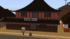 The Sims 2, Gintama, Yorozuya Gin-chan