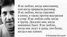 (21) Одноклассники Wise Quotes, Funny Quotes, Ldr, Author, Singer, Sayings, Reading, Words, Inspiration
