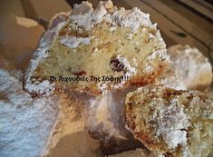 Greek Recipes, Nutella, Muffin, Sweet Home, Food And Drink, Bread, Cookies, Breakfast, Desserts