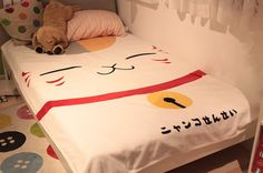 Blankets: Nyanko Sensei - see original post for link & discount code!