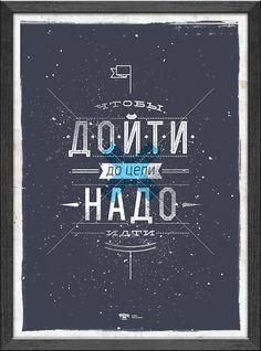 Постер за 05/05/2013