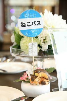 Ghibli wedding table number cards like japanese bus stop with catbus Wedding Table Decorations, Decoration Table, Wedding Themes, Wedding Centerpieces, Wedding Ideas, Wedding Stuff, Anime Wedding, Geek Wedding, Totoro