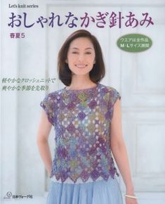 Lets Knit Series № 80397 2014