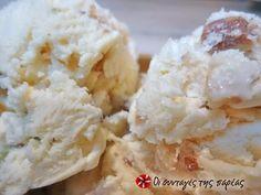 Φανταστικό Αρμενοβίλ παγωτό #sintagespareas