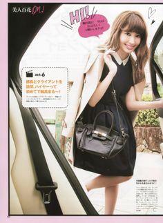 【埼玉県から来ました!こじはること小嶋陽菜】50: AKB48,SKE48画像掲示板♪