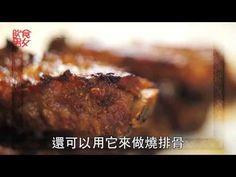 飲食男女 大師姐 《不如在家吃》燒沙薑骨 - YouTube
