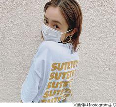 Super Cute Animals, Yahoo Japan, Beautiful Women, Graphic Sweatshirt, Sweatshirts, Hair Styles, Sweaters, How To Make, Kawaii