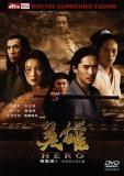Hong Kong Fanatic: Jet Li