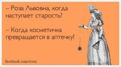 Косметические средства http://www.doctorate.ru/woman-oncology-folk-medicine/