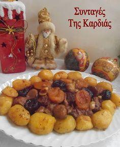 New Avsa Restaurant – New Avsa Restaurant For Healthy Food Greek Recipes, Pork Recipes, Cooking Recipes, Recipies, Greek Christmas, Christmas Mood, Greek Menu, Greece Food, Greek Cooking