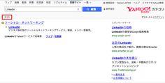 18.Linkedin http://www.linkedin.com 18大ソーシャルメディアのYahoo!カテゴリ登録数の推移 http://yokotashurin.com/sns/yahoo-sns.html