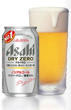 Japan - It's A Wonderful Rife: Japanese Beers